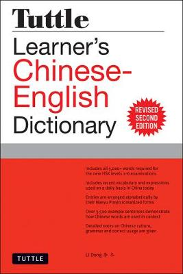 Tuttle Learner's Chinese-English Dictionary: Revised Second Edition (Fully Romanized) (Paperback)