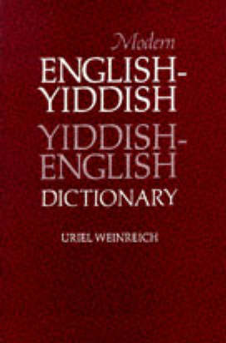 Modern English / Yiddish Dictionary (Hardback)