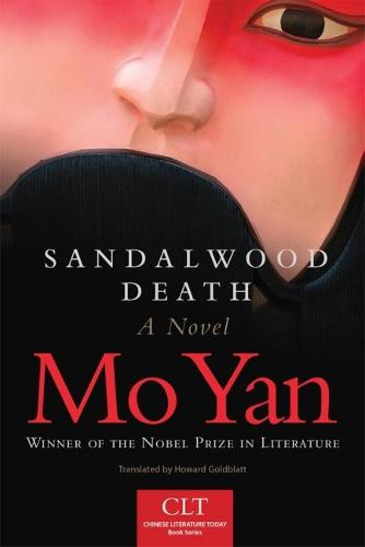 Sandalwood Death: A Novel - Chinese Literature Today Book Series 2 (Paperback)