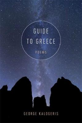 Guide to Greece: Poems (Paperback)