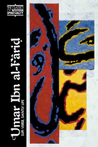 'Umar Ibn Al-farid - Classics of Western Spirituality Series (Hardback)