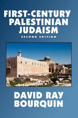 First-Century Palestinian Judaism (Hardback)