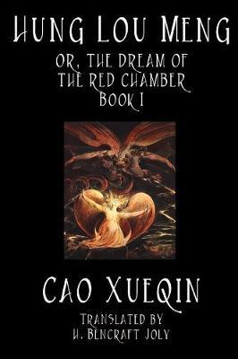 Hung Lou Meng, Book I (Paperback)