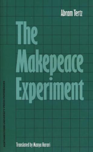The Makepeace Experiment (Paperback)