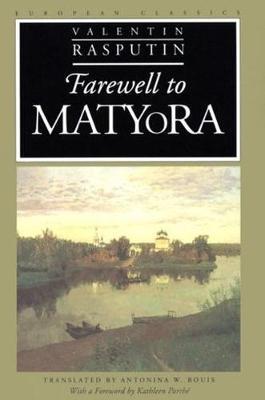 Farewell to Matyora (Paperback)
