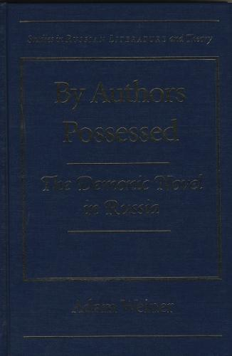 By Authors Possessed: Demonic Novel in Russia - Studies in Russian Literature and Theory (Hardback)