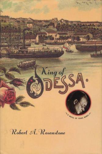 King of Odessa (Hardback)
