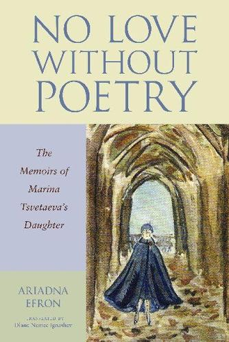 NO LOVE WITHOUT POETRY (Hardback)