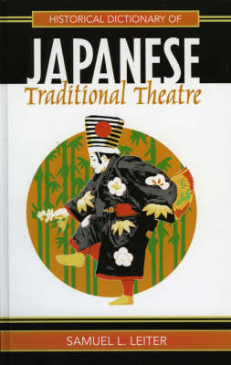 Historical Dictionary of Japanese Traditional Theatre - Historical Dictionaries of Literature and the Arts 4 (Hardback)