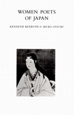 Women Poets of Japan (Paperback)