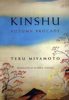 Kinshu: Autumn Brocade (Paperback)