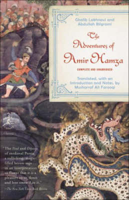 The Adventures of Amir Hamza - Modern Library (Paperback)