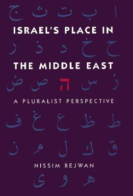 Israel's Place in the Middle East: A Pluralist Perspective (Hardback)