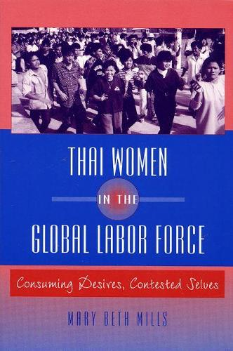 Gender on Campus: Issues for College Women (Hardback)