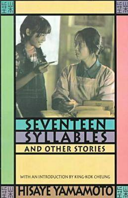 Seventeen Syllables and Other Stories (Paperback)
