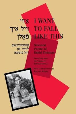 I Want to Fall Like This: Selected Poems of Rukl Fishman (Paperback)