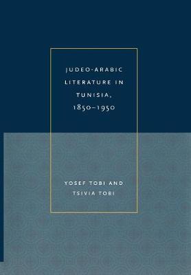 Judeo-Arabic Literature in Tunisia, 1850-1950 - Raphael Patai Series in Jewish Folklore and Anthropology (Hardback)