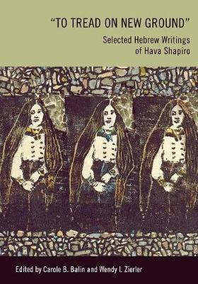 To Tread on New Ground: Selected Hebrew Writings of Hava Shapiro (Paperback)