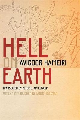 Hell On Earth (Hardback)
