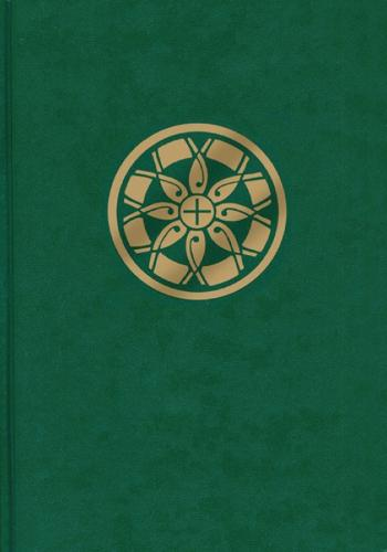 Order for the Solemn Exposition of the Holy Eucharist (Hardback)