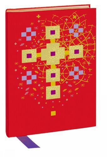 The Book of Gospels: The Saint John's Bible Edition (Hardback)