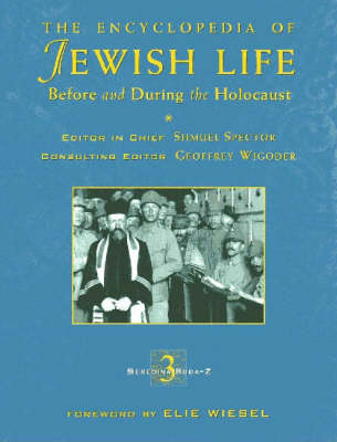 Ency Jewish Life, Vol III (Book)