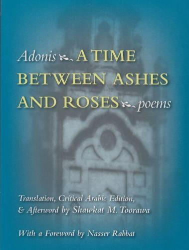 A Time Between Ashes and Roses - Middle East Literature In Translation (Paperback)