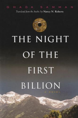 The Night of the First Billion - Middle East Literature In Translation (Hardback)