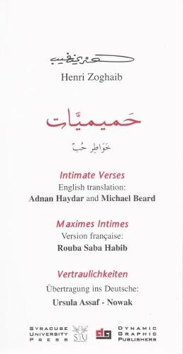 Intimate Verses (Paperback)