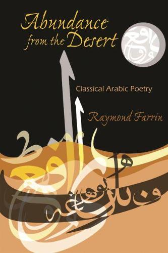 Abundance from the Desert: Classical Arabic Poetry - Middle East Literature In Translation (Hardback)