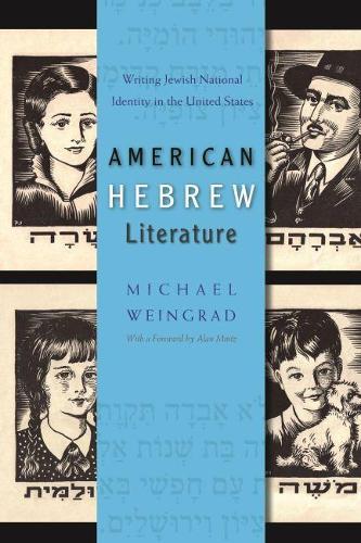 American Hebrew Literature: Writing Jewish National Identity in US - Judaic Traditions in LIterature, Music, and Art (Hardback)