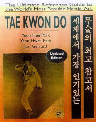 Taekwon-do (Paperback)