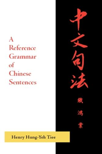 A REFERENCE GRAMMAR OF CHINESE SENTENCES WITH EXERCISES (Paperback)