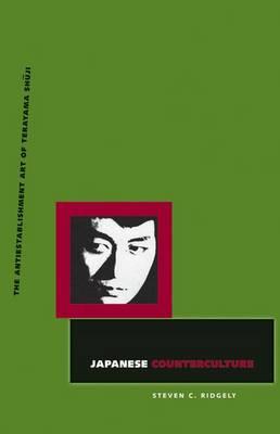Japanese Counterculture: The Antiestablishment Art of Terayama Shuji (Hardback)