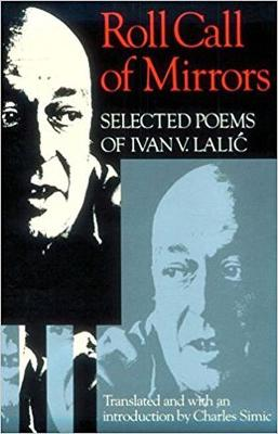 Roll Call of Mirrors (Paperback)