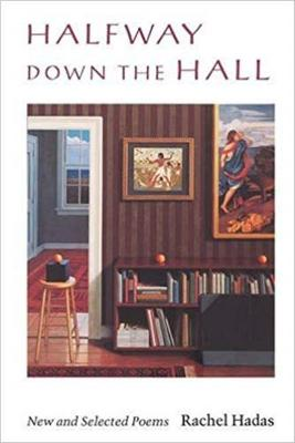 Halfway Down the Hall (Paperback)