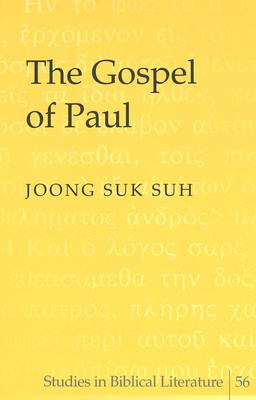 The Gospel of Paul (Hardback)