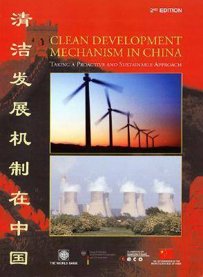 Clean Development Mechanism in China: Five Years of Experience, 2004 to 2009