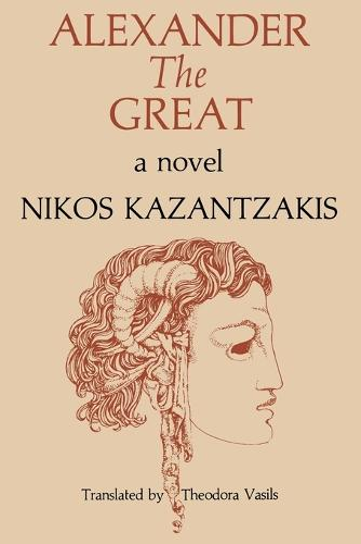 Alexander The Great: A Novel (Paperback)