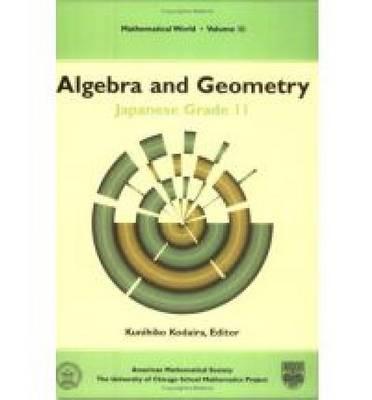 Algebra and Geometry: Japanese Grade 11 - Mathematical World (Paperback)