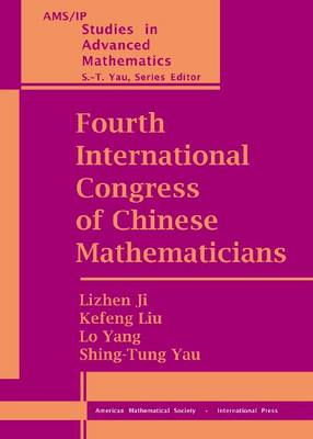Fourth International Congress of Chinese Mathematicians (Paperback)