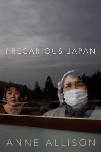 Precarious Japan (Paperback)