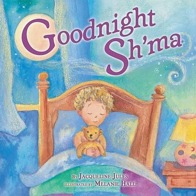 Goodnight Sh'ma (Board book)