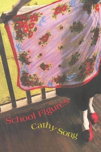 School Figures - Pitt Poetry Series (Paperback)