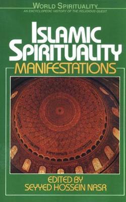 Islamic Spirituality: Manifestations (Paperback)