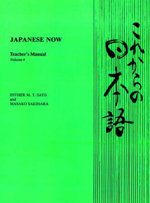 Japanese Now Teachers Manual Vol 4 (Paperback)