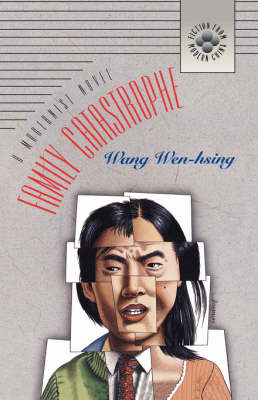 Family Catastrophe: A Modernist Novel - Fiction from Modern China (Paperback)