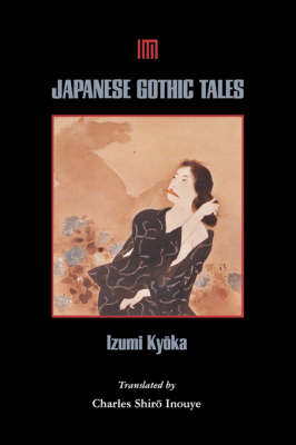 Japanese Gothic Tales (Paperback)