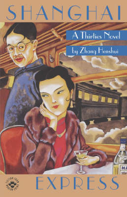 Shanghai Express: A Thirties Novel - Fiction from Modern China (Paperback)