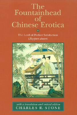 "The Fountainhead of Chinese Erotica: ""The Lord of Perfect Satisfaction (Ruyijun Zhuan)"", with a Translation and Critical Edition (Hardback)"
